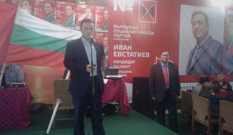 Представители на различни политически партии подкрепиха Иван Евстатиев за кмет на Стрелча