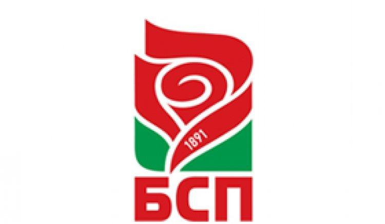 100% от членовете на БСП в община Стрелча са участвали във вътрешнопартийното допитване