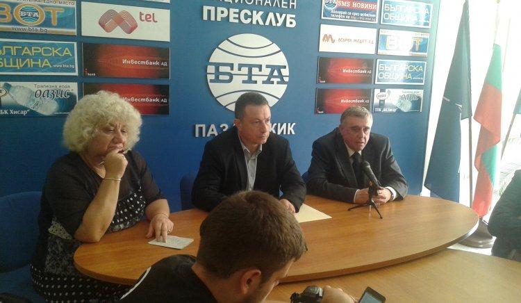 БСП в Пазарджик обяви листата си за предстоящите местни избори